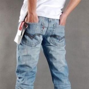 Erkek Çocukları İçin Levi's Kot Pantolon Modelleri
