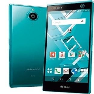 Fujitsu'dan İris Tarayıcılı Akıllı Telefon: Arrows