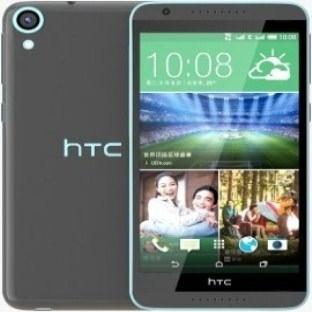 HTC, Desire 820G+ ve 626G+ Satışa Sunuldu