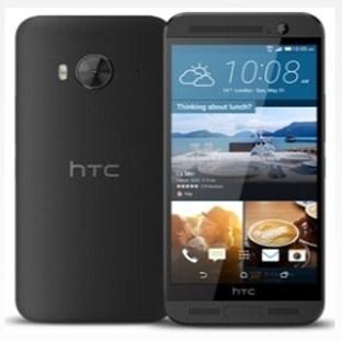 HTC, Helio X10 İşlemcili Modeli One ME'yi Duyurdu