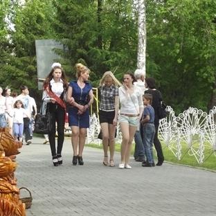 Puşkin Parkı Rusya
