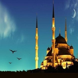 Ramazan Geldi Hoş Geldi!