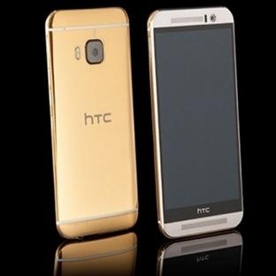 24 Ayar Altın Kaplı HTC One M9 Satışta