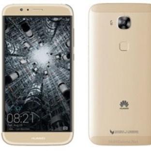 Huawei'nin Yeni Telefon Modeli: G8 Tanıtıldı