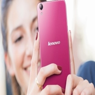 Lenovo'dan yepyeni cep telefonu