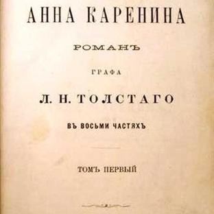 Ölümsüz Kadın Anna Karenina - Makale