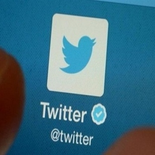 Twitter, Kullanıcı Profillerindeki Arka Plan Duvar