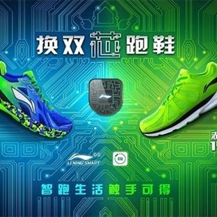 Xiaomi Akıllı Ayakkabı Duyuruldu