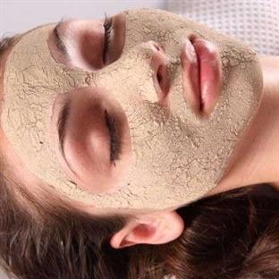 Cildinizi Maya Maskeleri İle Işıldatın