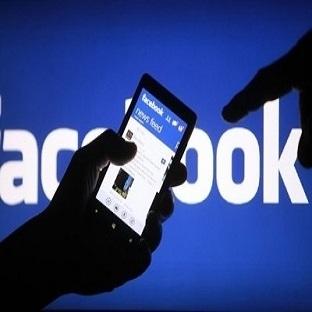 Facebook Bağış Toplama Sistemini Yayınladı!