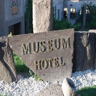 Yaşayan Müze Museum Hotel 1. Bölüm