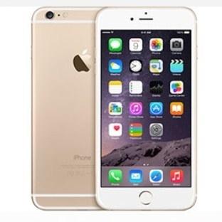 Apple, Etkinlikte iPhone 6s Modelini Tanıttı