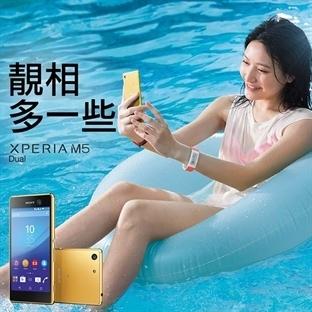 HONG KONG VE HİNDİSTAN'DA XPERIA M5 LANSMANI!