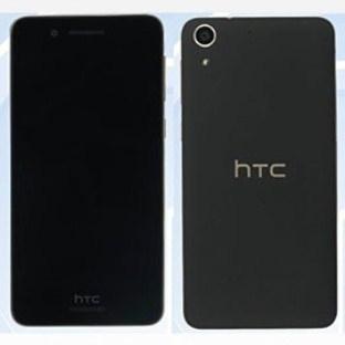 HTC'nin Üst Segment Modeli Desire 728 Tanıtıldı