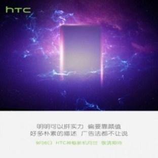 HTC, One A9 Modeli'ninTanıtım Tarihi Açıklandı
