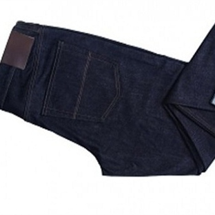 Kendi Kendini Temizleyen Pantolon