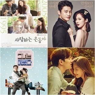 2015 En Güzel Kore Filmleri Listesi