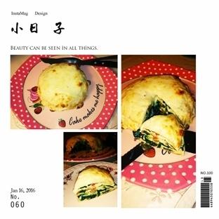 Ispanaklı Krepli Pasta Tarifi ve Yapılışı