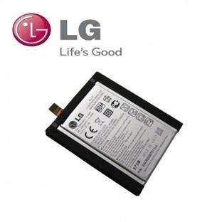 LG G2 Batarya Ömrü Nasıl Uzatılır?