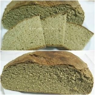 Tam Buğday Unuyla Ekmek Yapımı (Rüşeym Katkıl