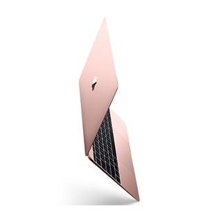 2016'nın En İyi Dizüstü Bilgisayarı: Apple MacBook