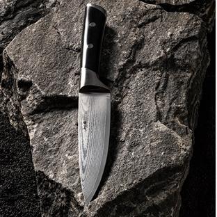 Evdeki Şeflere Özel Bıçaklar