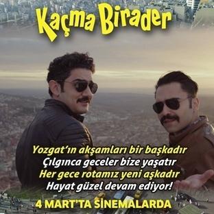 """Emrah Kaman ve Cihan Ercan'dan """"Yozgat Akşamları"""""""