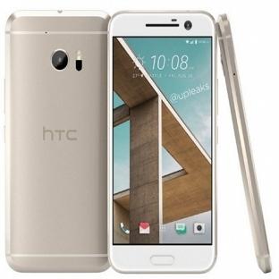 HTC 10 Dünyanın En İyi Kamerası İle Geliyor