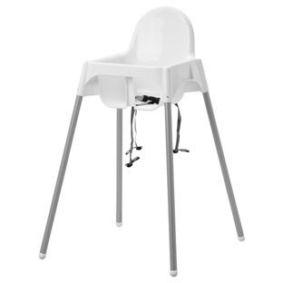 İkea Antilop Mama Sandalyesi İncelemesi