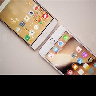 LG, Apple'a Taş Attı!