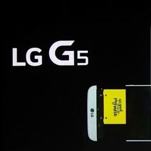 LG G5'in Fiyatı Belli Oldu