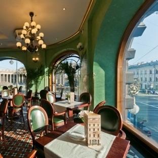 St. Petersburg Singer Binası