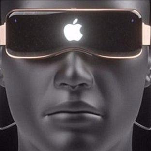 Apple'ın Gizli Bir Projesi Açığa Çıktı