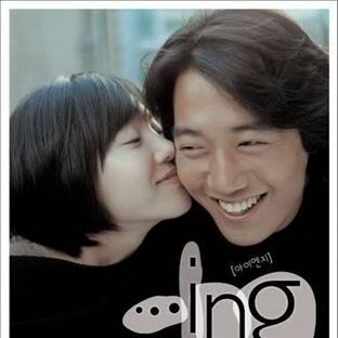 En İyi Romantik Güney Kore Filmleri