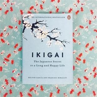 Japonların Uzun ve Mutlu Yaşam Sırrı: İkigai