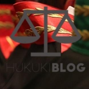 Hakimlik ve Savcılık Mesleğine Giriş Süreci