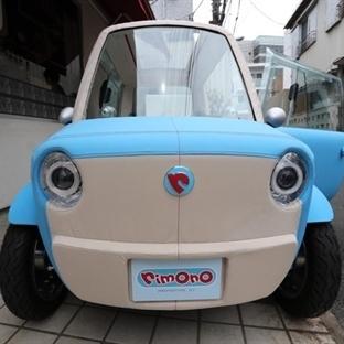 Mini, su geçirmez ve şirin bir otomobil