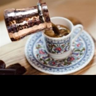 Keçiboynuzu Kahvesi Nasıl Pişer Faydaları Nelerdir