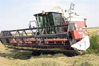 Her Tarımsal İşletmeye Yılda 225 Lira Ödenecek