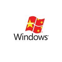 Microsoft'un Çin'deki Yıllık Kazancını Tahmin Edin