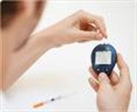 Şeker Hastaları İçin Bitkisel Kür
