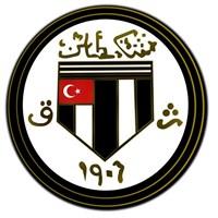 Eriyen Beşiktaş Antolojisi-1