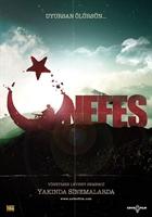 Nefes: Vatan Sağolsun (2009) -asker Psikolojisi-