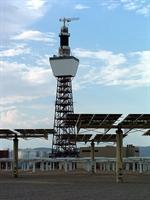 Dünyanın En Büyük Güneş Enerjisi Santrali