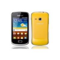 Samsung Galaxy Mini 2 Yakında Türkiyede