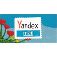 Yandex Mail'den Mail Hesabı Nasıl Alınır?