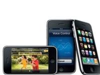 2010 Yeni İphone 4