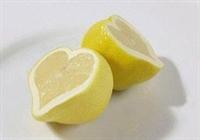 Cilde Limon Güzelliği