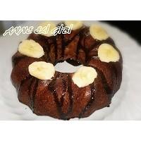 Muzlu Fındıklı Çikolatalı Kek