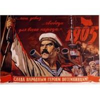 27 Haziran 1905 Potemkin Zırhlısı Ayaklanması